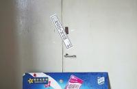 淄博精彩电影城欠房租被查封 称系暂时歇业