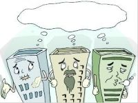 石家庄43家房地产开发企业资质证书被注销