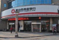 奋进崛起的唐山银行 曾支持我市多项保障房项目