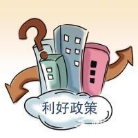 房地产政策进入宽松期 二套房贷款利率有望松动