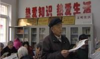 唐山草场街社区被评为全国文明单位