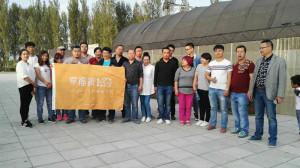 乌鲁木齐幸福家:幸福家到新疆了!新疆站的亚达西们亚克西!幸福家亚克西!