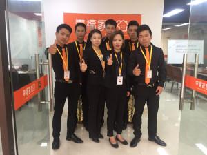 中山幸福家:团结一致,再创佳绩