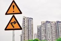 健全房地产税收体系 助推楼市理性发展