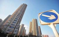 未来10年楼市发展大趋势已明了!没买房的再等等?