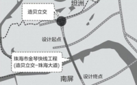 如何缓解中山坦洲与珠海交界交通压力?造贝路:我来!
