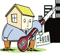 楼市博弈加剧 二手房价格松动渐成趋势