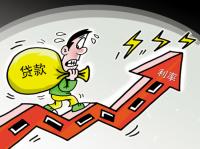 资金宽裕房贷纠结:银行想放 监管不松